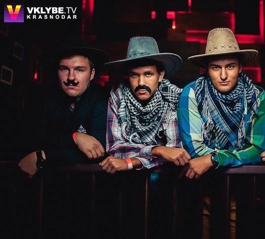 Med Party. Wild... Wild West!