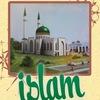 Ислам в Пензе и Пензенской области