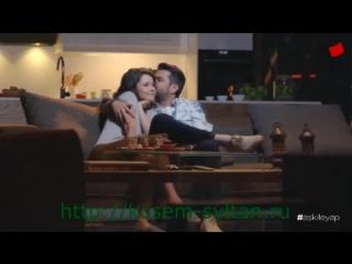 Реклама Берен Саат и её мужа -kosem-syltan.ru