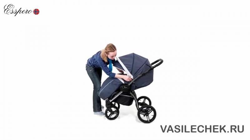 Esspero I-Nova 3 в 1 vasilechek.ru видео обзор универсальная детская модульная коляска 2 в 1 ессперо эсперо i nova