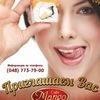 Суши-тай-бар Манго