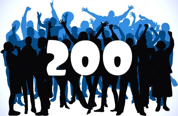 Двухсотлетний человек 2000