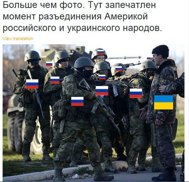 Активисты намерены пикетировать апелляционный суд Одессы против освобождения под залог обвиняемых в деле о трагических событиях 2 мая 2014 года - Цензор.НЕТ 8632