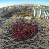 Сердце Города 2016 Санкт - Петербург