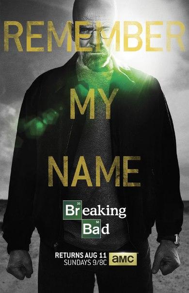 Во все тяжкие 1-5 сезон 1-16 серия СУБТИТРЫ  | Breaking Bad