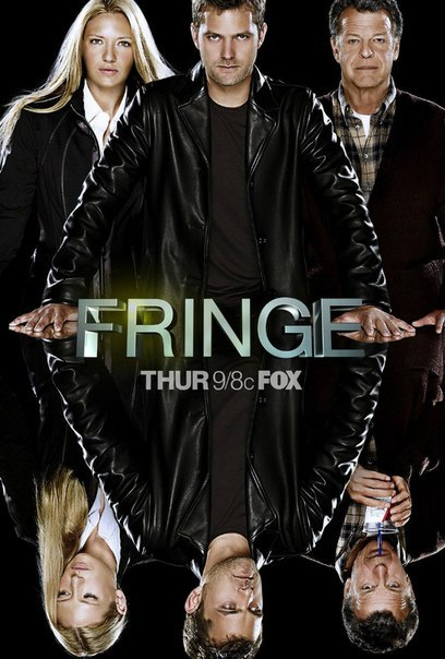 За Гранью 1-5 сезон 1-13 серия LostFilm | Fringe