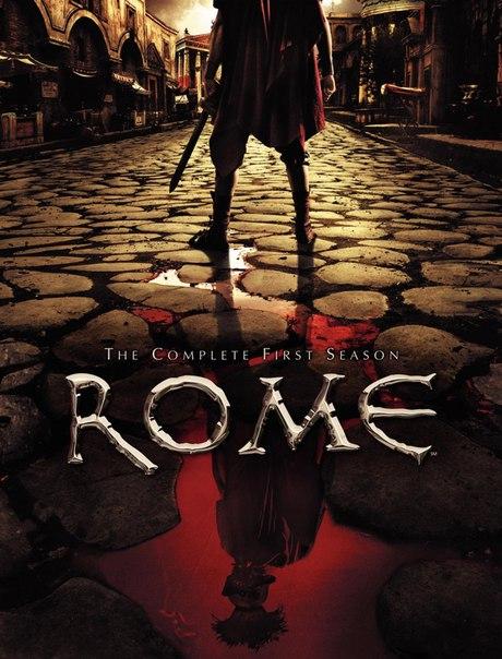 Рим 1-2 сезон 1-10 серия HTB | Rome