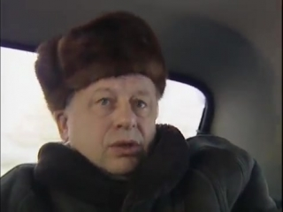 Агент национальной безопасности 4 сезон 12 серия 2003г