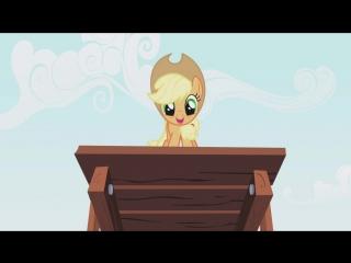 Мой маленький пони - Дружба - это магия. Сезон 1 Серия 4