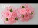 🌺 Резинки с Розами Своими Руками / Розы из Атласных Лент / Roses of Satin Ribbons