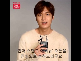 Lee Min Ho for Understand Avenue Grand Opening - 02.10.2015