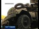Броневики и БМП массово распродают в Нежине
