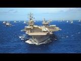 Почему флот США боится приближаться к российским кораблям!
