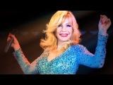 Сольный концерт Ольги Стельмах Москва 28 02 2015 ЦДЖ