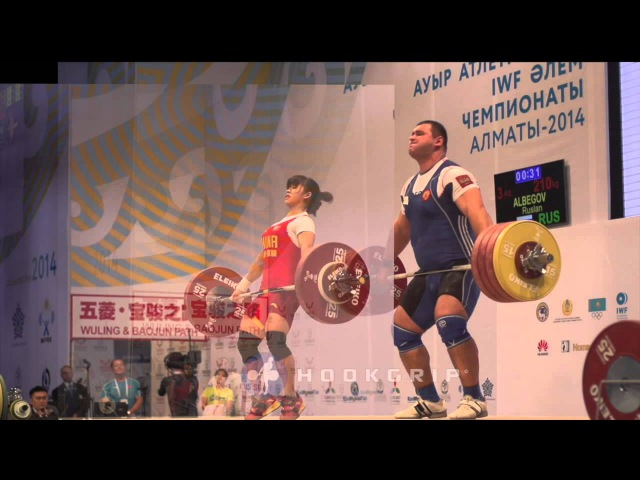 Tan Yayun (48) Ruslan Albegov (105) - 85210 Snatch Comparison