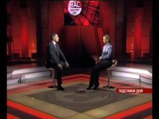 Інтерв'ю з Генеральним прокурором України Віталієм Яремою, «Час. Підсумки дня», «5 канал»