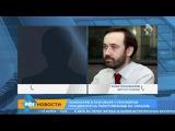Илюша Пономарёв прокололся пранкеру, что хочет получить убежище на Украине (16-06-2015)
