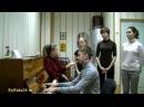 Урок вокала. Упражнение-распевка Эхо.Форте,пиано,крещендо,диминуэндо.Регистры.Редукция