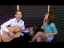 She Will Be Loved - Maroon 5 (Adam Eva cover - Жанна Серопян, Арсений Рыжковский)
