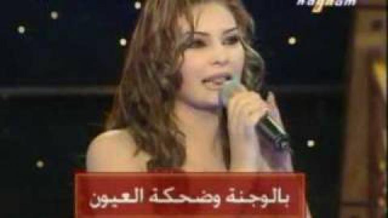 Arapça Mükemmel Ses Güzellik - Suzan Tamim