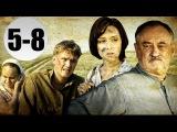 Вчера закончилась война 5-8 серии 2011