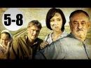 Вчера закончилась война 5-8 серии 2011 16-серийная мелодрама фильм сериал