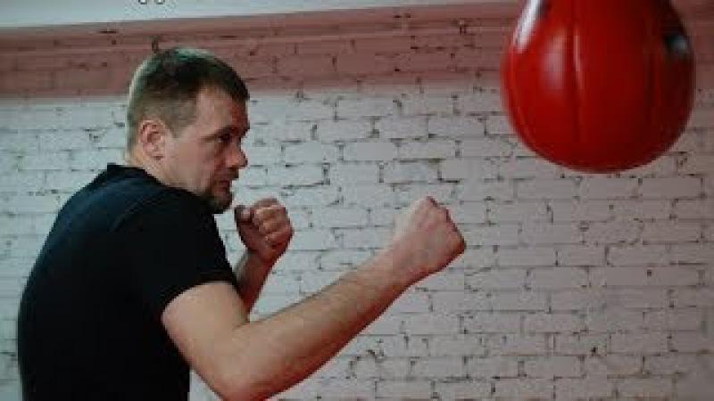 Как тренировать нокаутирующий удар правой на боксерской груше Москва нокаут смотреть онлайн без регистрации