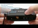 Обзор Видеорегистратор с антирадаром Subini STR GH1-FS darradar
