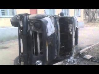 Константиновка после ночных бунтов. Сожжен автомобиль и автобус ВСУ.