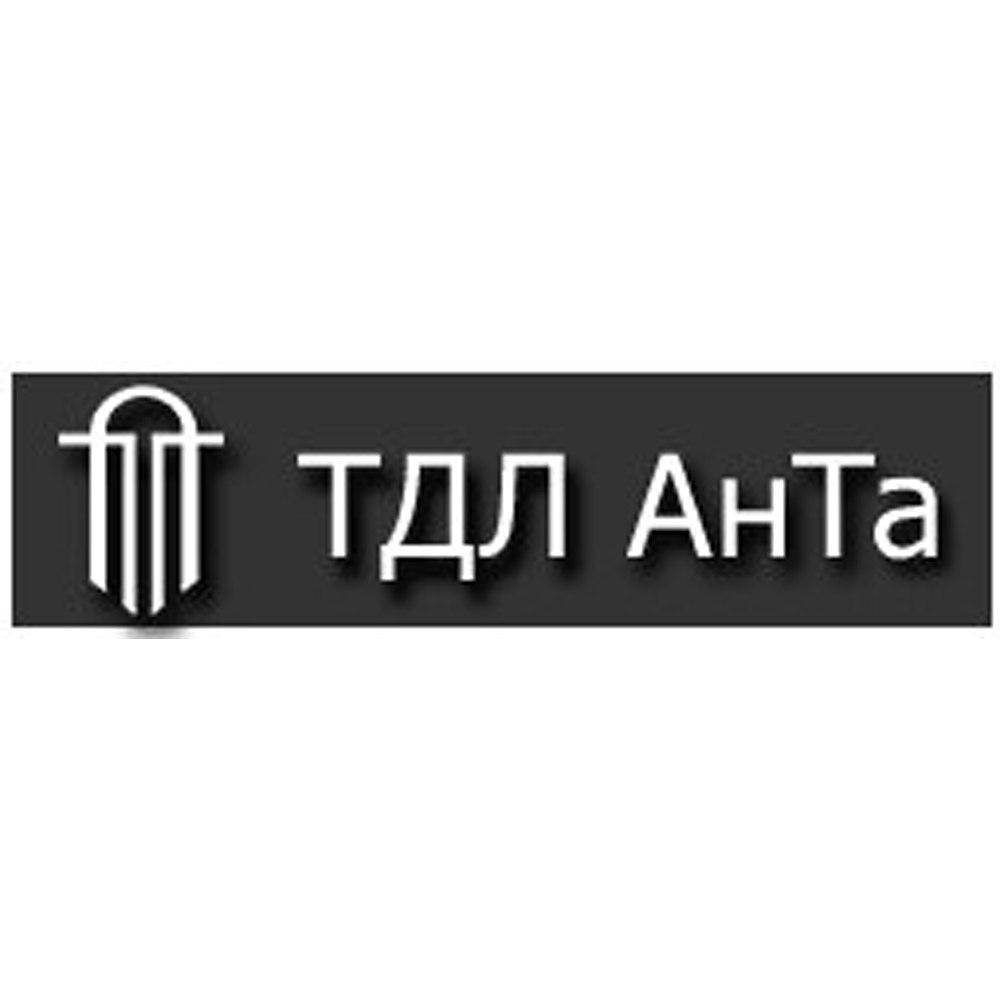 ООО АнТа