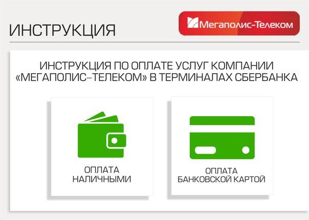 стала Оплата кредитной картой возврат наличными спрашивал
