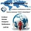 Создание и продвижение сайтов г. Нижний Новгород