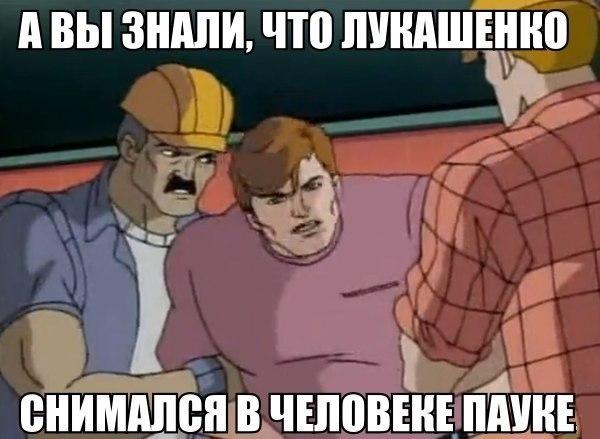 Игорь Поляков | Москва