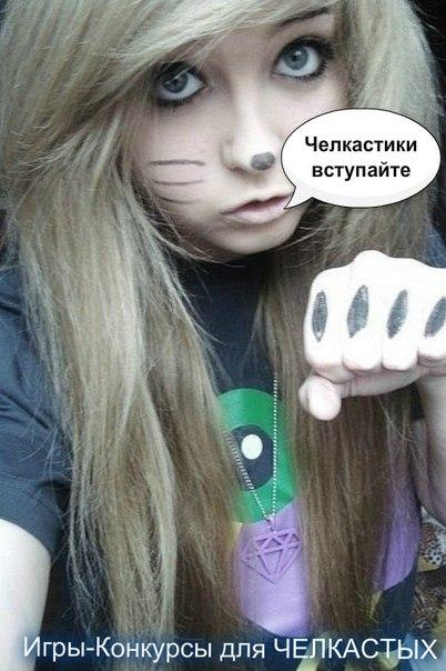 фото челкастых девочек