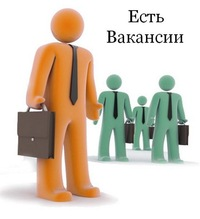 Доска объявлений в новополоцке вакансии доска объявлений купить дом в московской области