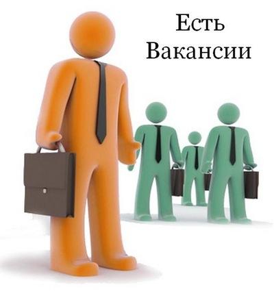 Новополоцк вакансии частные объявления подать объявление в новороссийске, краснодаре