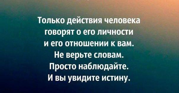 """Порошенко рассказал о мести за Иловайский котел: """"Сотни убийц или остались лежать, или поехали домой в цинке"""" - Цензор.НЕТ 9036"""