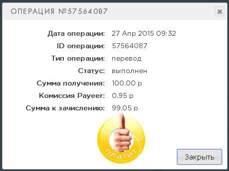 https://pp.vk.me/c624522/v624522527/299b6/uz3gXLRe4fM.jpg