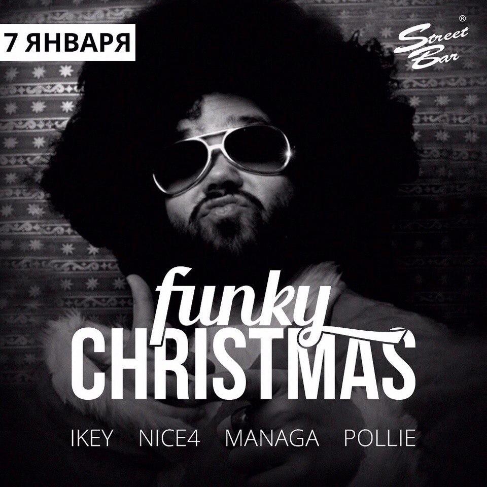 Афиша Владивосток FUNKY CHRISTMAS / STREET BAR 07.01 / Рождество