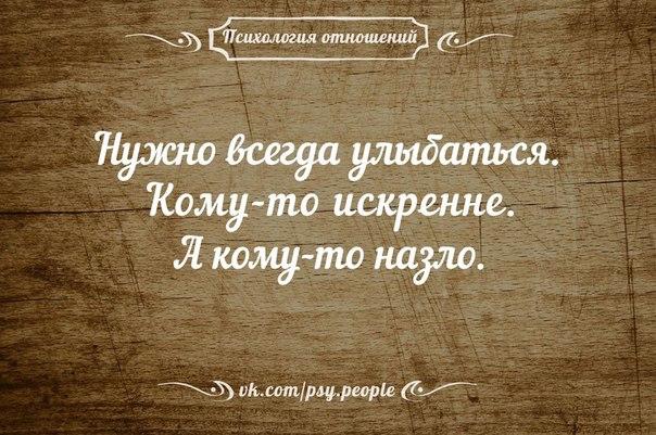 Это  здорово  сказано!!!!