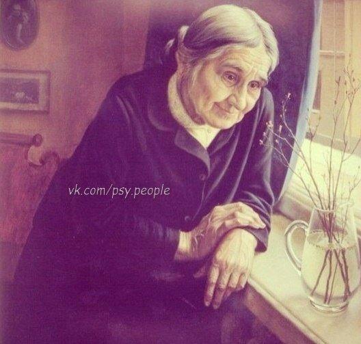 Мама - такой человек, который заменит всех. Но никто не заменит ее.😔💖💋