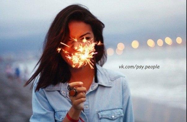 Живи так – чтобы люди, столкнувшись с тобой, улыбнулись, а, общаясь с тобой, стали чуточку счастливей😃✨