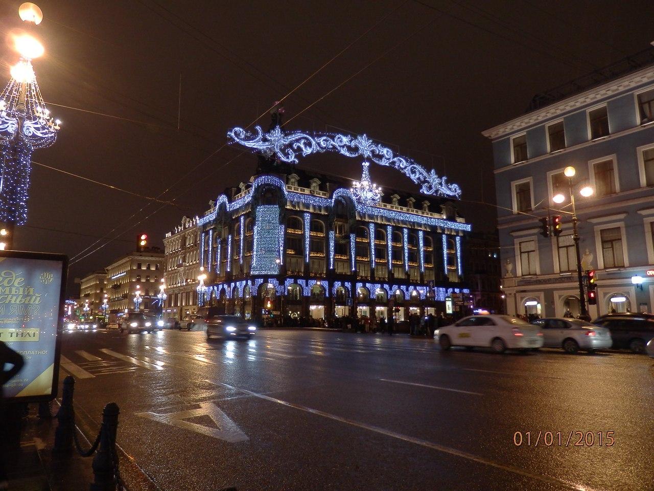 Новогодний Петербург - 2015 Af_bUyrWAQM