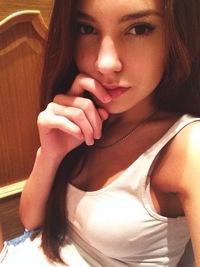 Валерия Клокова