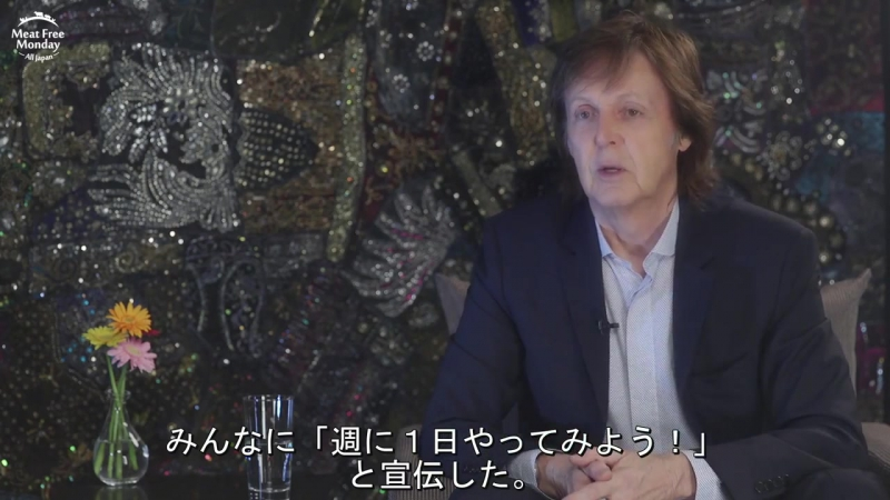 Meat Free Monday Interview with Paul McCartney, Japan, Apr 2015