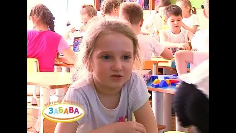 Игрушки напрокат ЗАБАВА . Р.S «Из счастливых детей вырастают счастливые взрослые». 💋 Забава