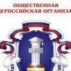 Chelyabinskoe-Otdelenie Assotsiatsii-Yuristov
