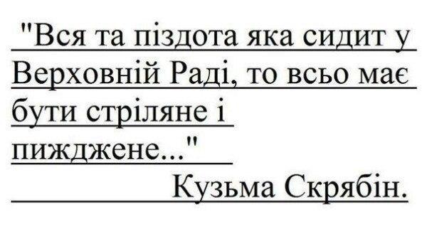Найем проголосовал в ВР с чужого пульта. Депутат пояснил, что голосовал своей карточкой - Цензор.НЕТ 14