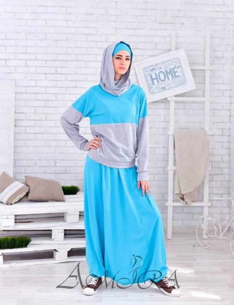 Интернет Магазин Исламской Женской Одежды