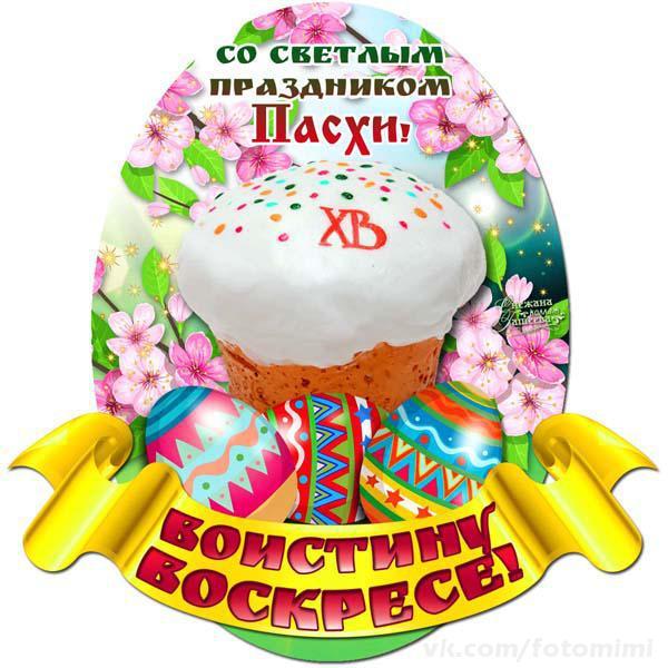 Фото №360769877 со страницы Дмитрия Булатова